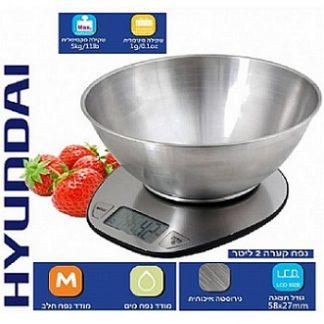 משקל מטבח מעוצב HASC-4350