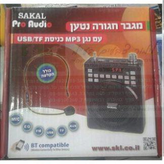 מגבר חגורה נטען מקליט MP3